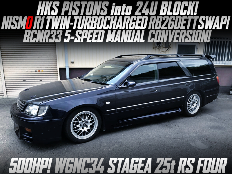 RB26 SWAP with NISMO R1 TURBOS into WGNC34 STAGEA 25t RS FOUR.