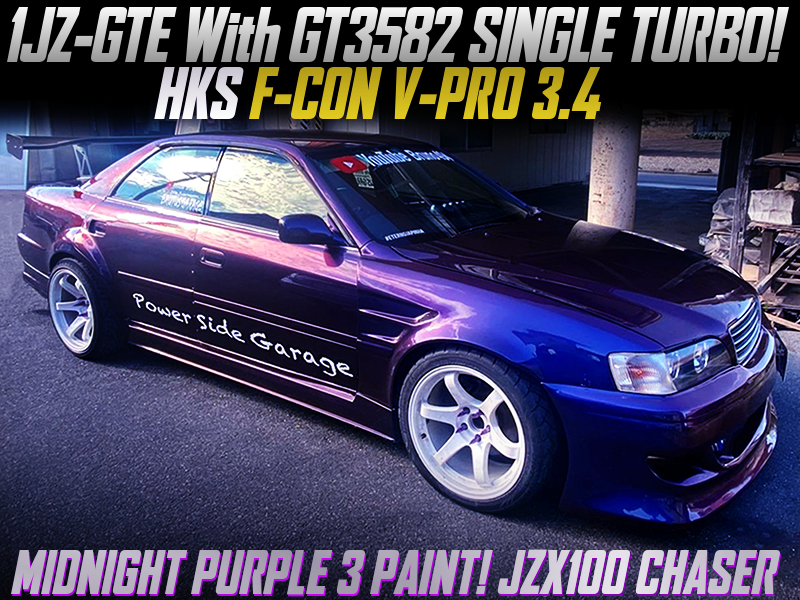 1JZ with GTX3582 and F-CON V-PRO into JZX100 CHASER TOURER-V.