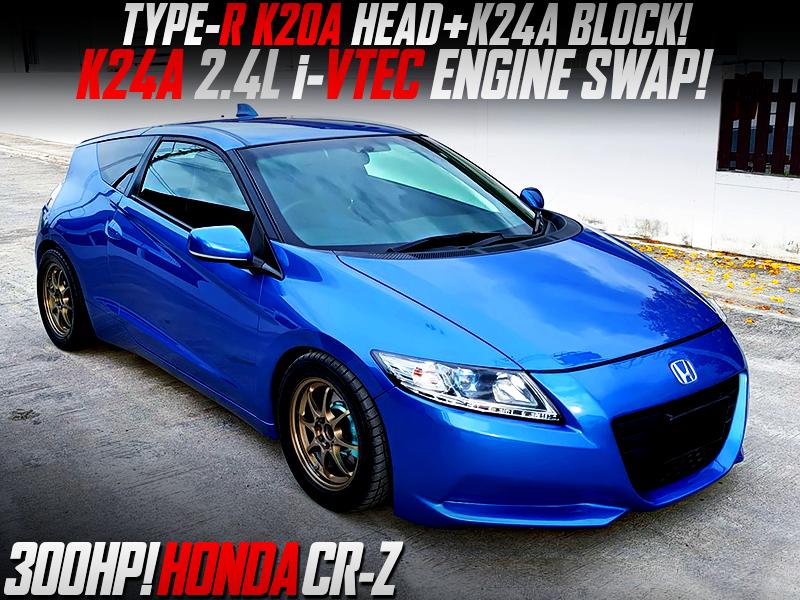 K24A i-VTEC ENGINE SWAPPED HONDA CR-Z.