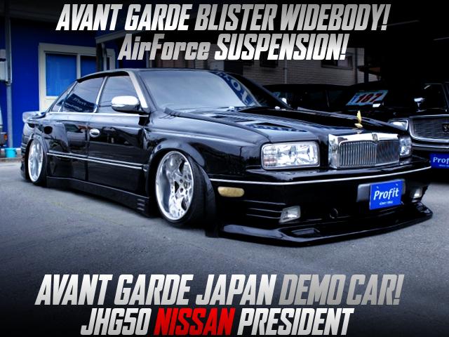 AVANT GARDE JAPAN DEMO CAR of JHG50 NISSAN PRESIDENT.