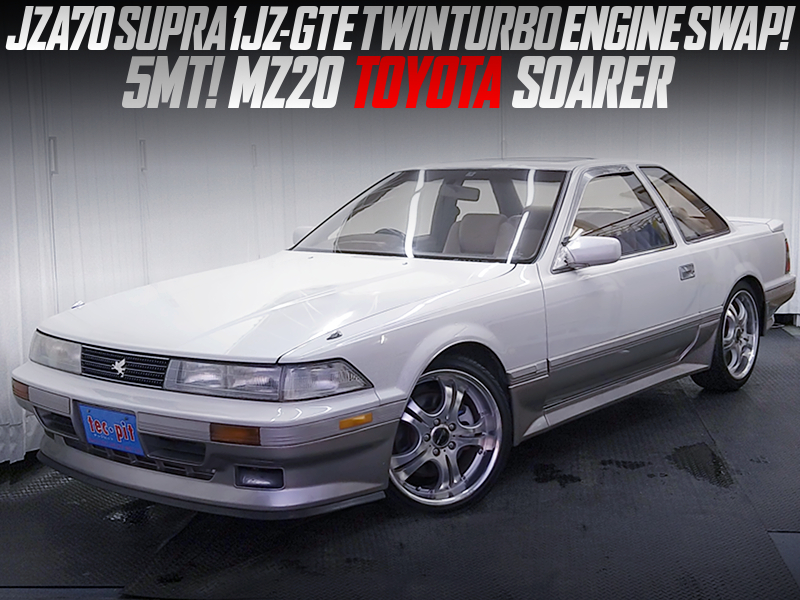1JZ-GTE TWIN TURBO and 5MT SWAPPED MZ20 SOARER.