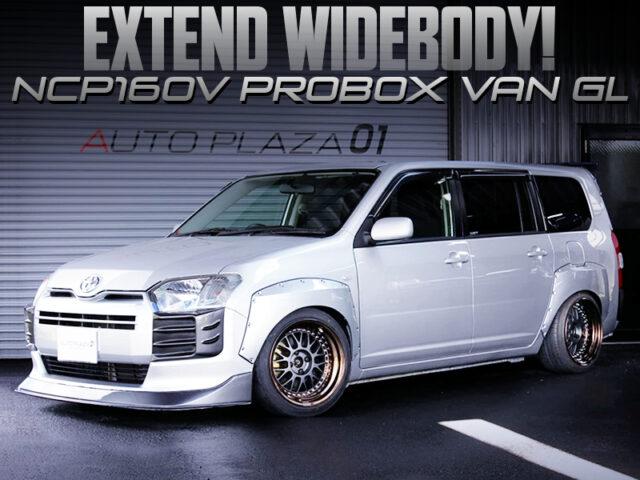 EXTEND WIDEBODY INSTALLED NCP160V PROBOX VAN GL.