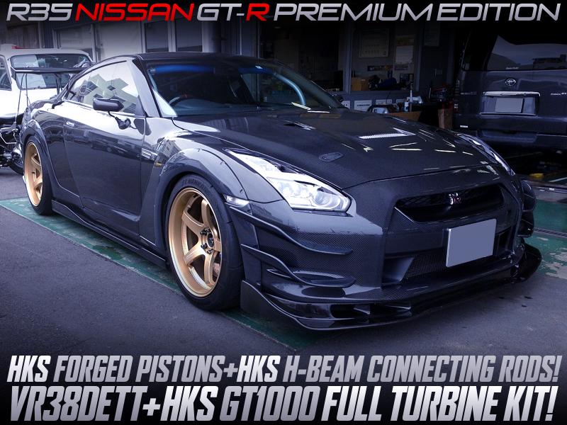 HKS GT1000 FULL TURBINE KIT INSTALLED R35 GT-R PREMIUM EDITION.