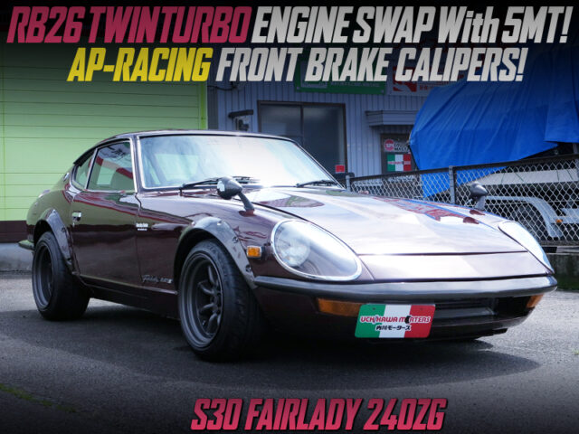 RB26 TWIN TURBO SWAPPED S30 FAIRLADY 240ZG.