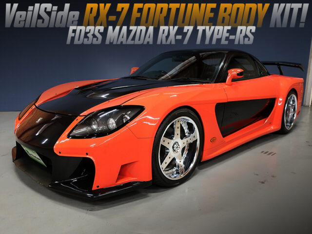 VeilSide RX7 FORTUNE BODY KIT INSTALLED FD3S RX-7 TYPE-RS.