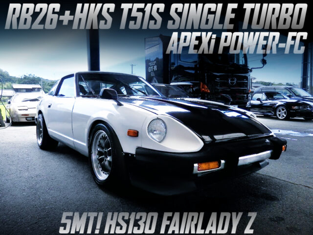 T51S SINGLE TURBOCHARGED RB26 SWAPPED HS130 FAIRLADY Z.