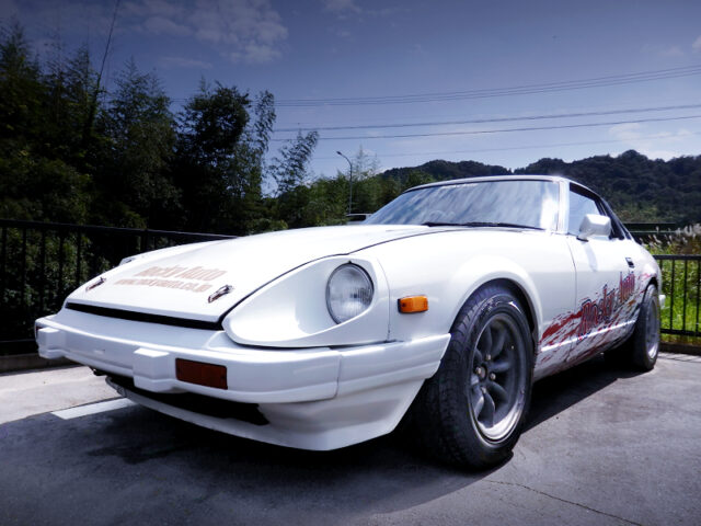 FRONT EXTERIOR of HS130 FAIRLADY Z.
