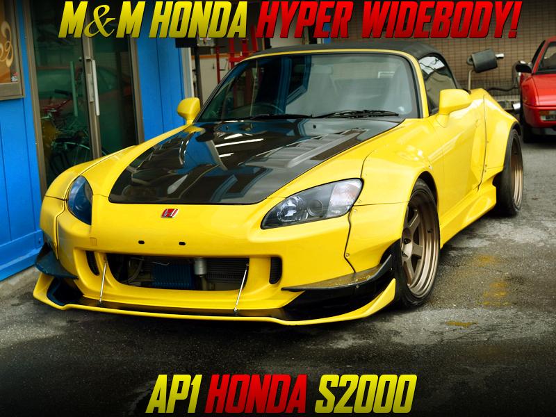 M-and-M HONDA HYPER WIDEBODY MODIFIED of AP1 HONDA S2000.1