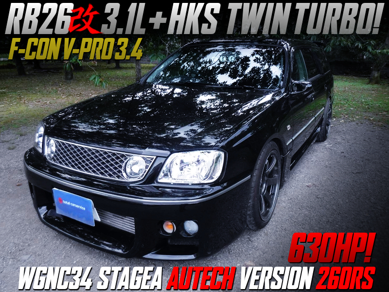 3.1L HKS TWIN TURBO CHARGED RB26DETT into WGNC34 STAGEA AUTECH VERSION 260RS.