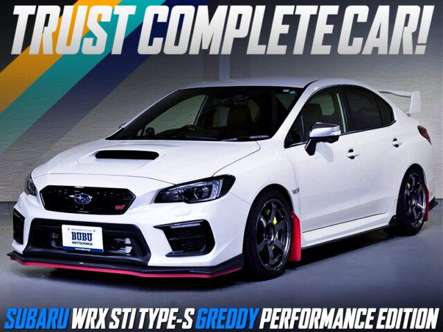 TRUST COMPLETE CAR of VAB SUBARU WRX STI TYPE-S GREDDY PERFORMANCE EDITION.