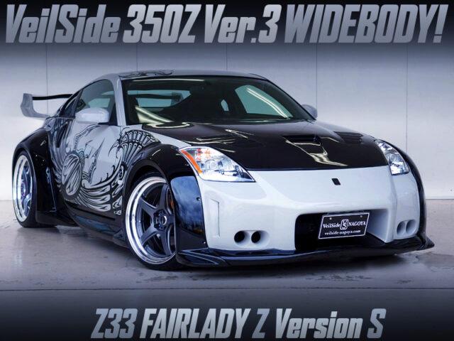 VeilSide 350Z Version 3 FULL COMPLETE BODY KIT BUILT of Z33 FAIRLADY Z Ver 3.
