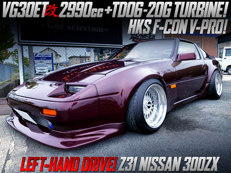 2990cc STROKED VG30ET with TD06-20G TURBO into Z31 NISSAN 300ZX.