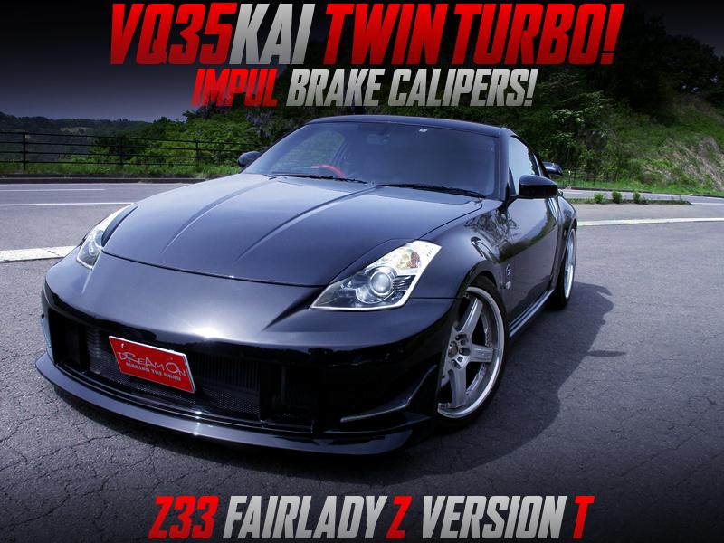 TWIN TURBOCHARGED VQ35DE ENGINE into Z33 FAIRLADY Z Version T.
