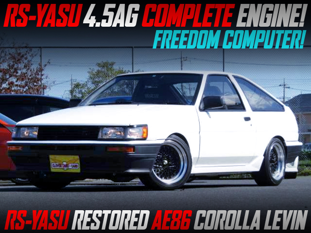 RESTORED and 4.5AG COMPLETE ENGINE of AE86 LEVIN HATCHBACK.