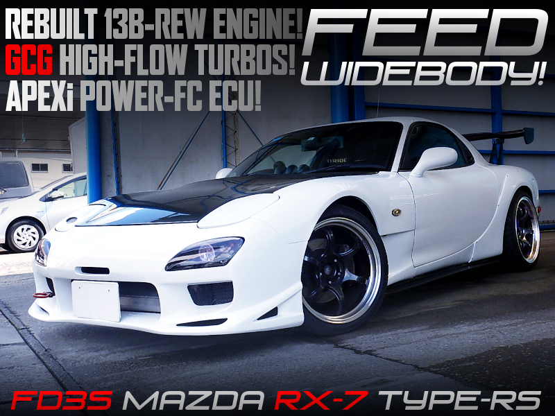 13B REBUILT ENGINE with GCG HIGH-FLOW TURBOS into FD3S RX7 WIDEBODY.