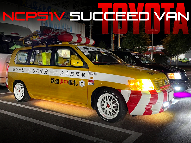 MODIFIED NCP51V SUCCEED VAN.