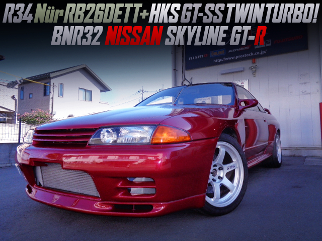 R34 Nur RB26 SWAP with HKS GT-SS TURBOS into R32 GT-R.