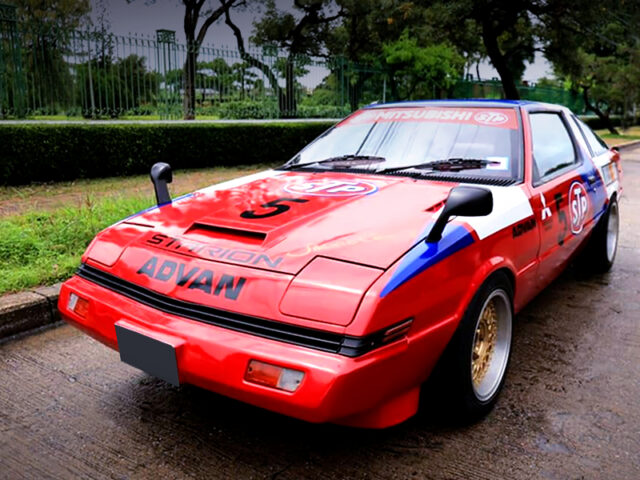 FRONT EXTERIOR of MITSUBISHI STARION.