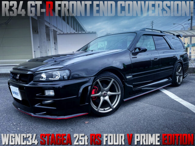WGNC34 STAGEA to R34 GT-R FRONT END CONVERSION.