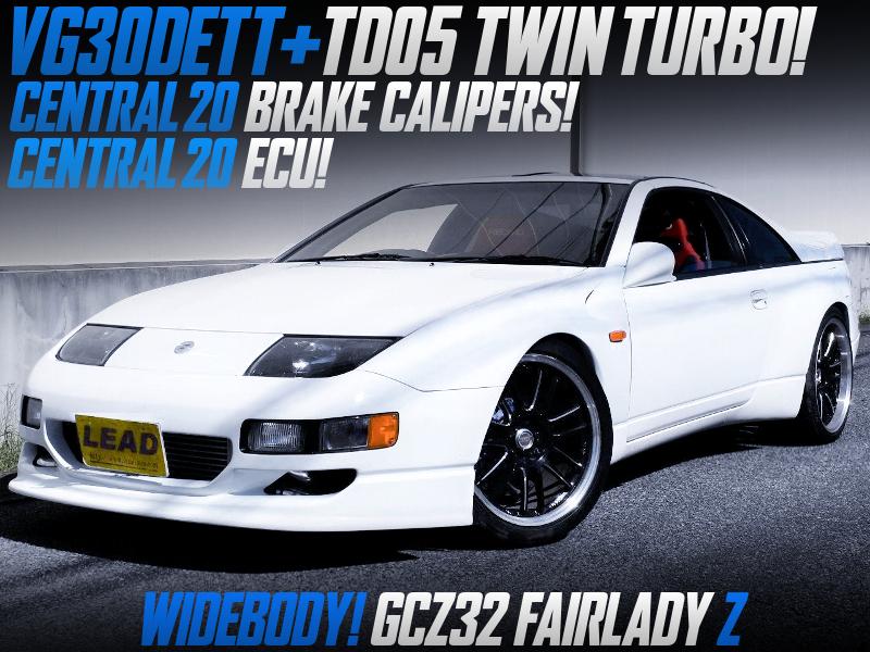 TD05 TWIN TURBOCHARGED GCZ32 FAIRLADY Z.